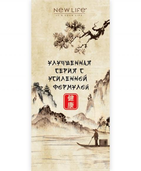 Рекламный буклет УЛУЧШЕННАЯ СЕРИЯ