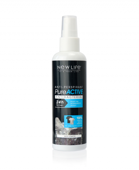 ANTI-PERSPIRANT | PURE ACTIVE | FOR MEN